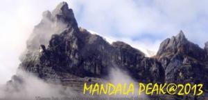 peak-mandala, Papua-Indonesia